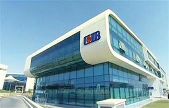البنك التجاري الدولي يعلن  التشكيل  الجديد لمجلس الإدارة
