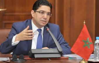 وزير الخارجية المغربي: المغرب متمسك بالثوابت تجاه القضية الفلسطينية ويدعم التفاوض العربي مع إسرائيل