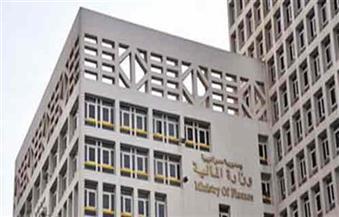 وزارة المالية: تعديلات على قانون الجمارك من أجل التيسير على المجتمع التجاري وإحكام الرقابة على المنافذ