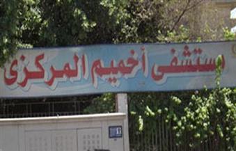 مصرع تلميذ دهسته سيارة نقل في سوهاج
