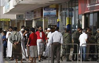 تحالف دعم الشرعية في اليمن: إغلاق مطار صنعاء جاء بسبب المخاوف على سلامة الطائرات المدنية