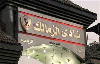 رياضيو الزمالك يهددون باللجوء للأوليمبية الدولية.. ويؤكدون: نتعرض لمؤامرة من وزير الشباب