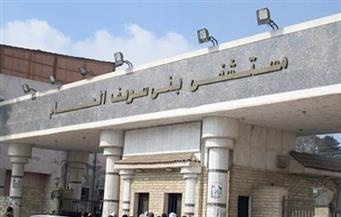 مصرع وإصابة 9 أشخاص في حادث على الصحراوي الشرقي في بني سويف