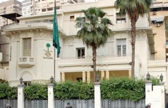 السفارة السعودية بالقاهرة: إيران لا تزال مستمرة في نهجها العدواني تجاه المنطقة