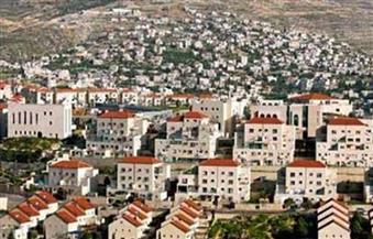 إسرائيل توافق على بناء أكثر من 1100 وحدة استيطانية جديدة في الضفة الغربية