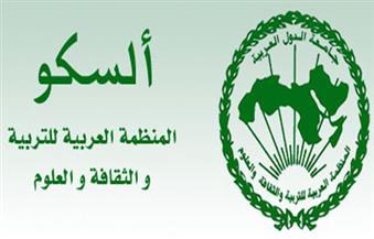 السعودية تستضيف مؤتمر وزراء ومسئولي الثقافة العرب في دورته الـ 23 العام المقبل