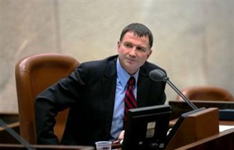 رئيس الكنيست: إسرائيل ستتوجه إلى انتخابات رابعة إذا تم استبدالي