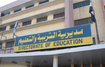 """""""تعليم"""" سوهاج: إنهاء ندب 127 معلمة رياض أطفال وعودتهن للعمل بالمدارس"""