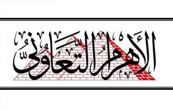 كيانات المتاجرة بالأوجاع ! .. «الأهرام التعاوني» تواصل حملتها على نقابات الفلاحين الوهمية (2)
