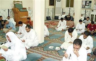 حقيقة منع وزارة الأوقاف الاعتكاف بالمساجد خلال شهر رمضان