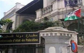 سفارة فلسطين ومنظمة المرأة العربية تنظمان صالوناً ثقافياً حول نضالات المرأة الفلسطينية