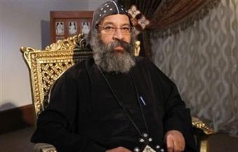 الأنبا رافائيل: نتصاغر أمام إيمان ضحايا مذبحة ليبيا.. وهم شهداء الكنيسة والوطن
