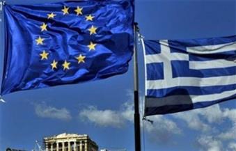 وزراء مالية منطقة اليورو يوافقون على إنهاء برنامج المساعدات الثالث لليونان