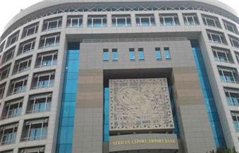 البنك الإفريقي للتصدير: مصر لم تستغل المزايا التي لديها لزيادة حجم تجارتها مع القارة السمراء