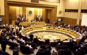 مندوبو الجامعة العربية يُقرون مشروعات قرارات الوزاري العربي غدًا