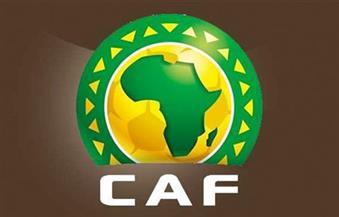 «الكاف» يعلن أسماء مراقبي مباراة المصري ونواذيبو ببطولة الكونفيدرالية