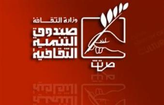 """صالون ذاكرة الوطن يناقش """"العلاقات المصرية الإفريقية"""" بمركز طلعت حرب.. السبت"""