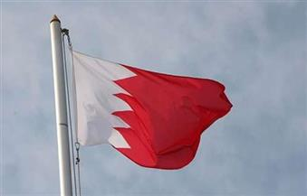 اعتماد البحرين عاصمة للمرأة العربية لعام 2017