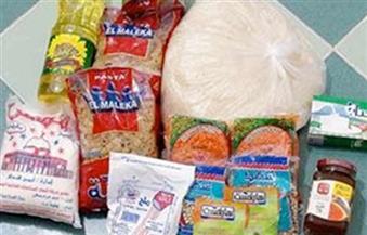 شنطة رمضان ومعونات لأعضاء نقابة العاملين بصناعة وتجارة الرخام والجرانيت