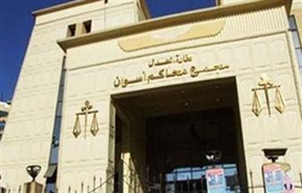 محكمة أسوان تحدد أولى جلسات محاكمة الطالب المتهم بالتحرش لجلسة 16 أغسطس
