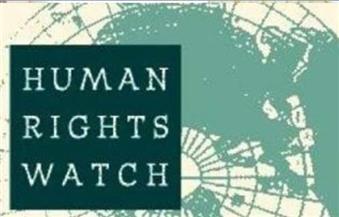 """غدا.. """"منظمة الأكاذيب"""" فيلم وثائقي لإكسترا نيوز يفضح دور """"هيومان رايتس ووتش"""" المشبوه"""