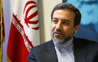 """إيران: نطالب برفع الولايات المتحدة جميع العقوبات المفروضة على اقتصادنا من قبل """"ترامب"""""""