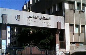 """""""التخطيط"""" ترصد مبلغ 70 مليون جنيه لدعم المستشفى الجامعي بالمنيا"""