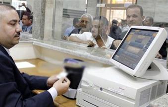 """""""سكك حديد مصر"""" تستجيب لمطلب القومي للإعاقة بتخفيض تذاكر القطارات"""