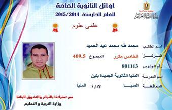 الخامس-مكرر-علمي-علوم-سألتحق-بطب-القاهرة-وأتمنى-أن-أكون-جراحًا-عالميًّا-مثل-مجدى-يعقوب