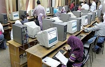 تنسيق المرحلة الثانية.. إعلام القاهرة 90.4%.. تمريض المنيا 90.2%.. وسياسة السويس 91%