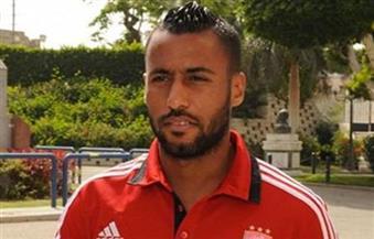حسام عاشور يتعافى ويؤكد جاهزيته للقاء الوداد المغربي في دورى أبطال إفريقيا