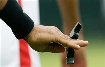 حكام مباريات السبت والأحد في كأس مصر