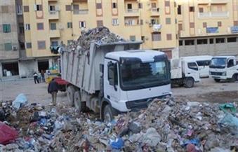 """رفع مخلفات القمامة من الـ """"23 فدان"""" أملاك محافظة القاهرة بحي السلام أول"""