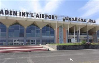 الأمن اليمني يحبط هجوما صاروخيا على مطار عدن