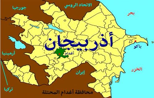 أذربيجان تستعيد إقليم أغدام أرمينيا 2015-635732712858596052-859_main.jpg