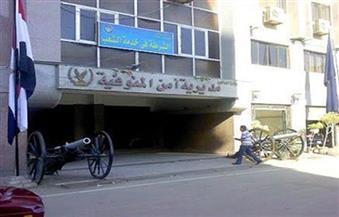 مدير أمن المنوفية يفاجئ خدمات التأمين بمدينة شبين الكوم