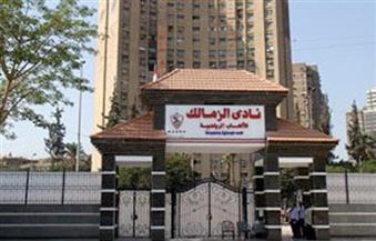 الحبس عام مع الشغل لمتهمين بالشروع في قتل رئيس نادي الزمالك