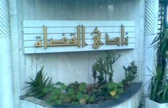 5 رسائل نارية في رد نادي القضاة على واقعة تعدي محام علي قاضي ملوي