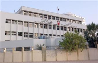 """""""الداخلية البحرينية"""": حسابات وهميةٌ تدار من قطر تستهدف الإضرار بأمننا"""
