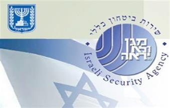 الاستخبارات الداخلية الإسرائيلية تتولى تأمين رئيس الوزراء المرتقب بينيت