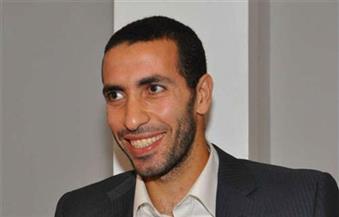 استمرار تنفيذ حكم بطلان التحفظ على أموال أبو تريكة