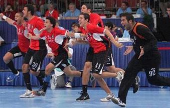 اللجنة الأولمبية تشيد بمنتخب شباب اليد