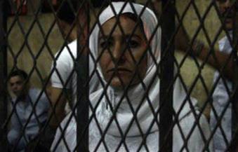 """تأجيل إعادة محاكمة """"سيدة المطار"""" في اتهامها بالاعتداء على ضابط 9 يناير"""