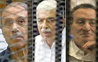 28 أغسطس.. الحكم في طعون مبارك ونظيف والعادلي على تغريمهم 540 مليون جنيه