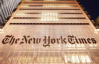 """""""نيويورك تايمز"""": الاستخبارات الأمريكية واثقة من وقوف روسيا وراء تسريب مراسلات الحزب الديموقراطي"""