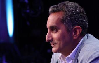 اليوم.. نظر دعوي تغريم باسم يوسف 100 مليون جنيه لصالح مجموعة قنوات المستقبل