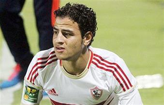 الاتفاق السعودي يرغب في ضم لاعب وسط الزمالك