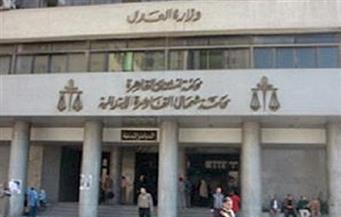 أمن محكمة شمال القاهرة بالعباسية يتمكن من ضبط هارب حاول الهروب أثناء إحدى الجلسات