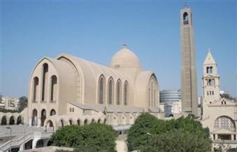 الكنيسة تقدم دعما ماليا لمركز الدراسات القبطية بجامعة دمنهور