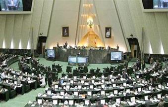 البرلمان الإيراني يقف في طريق تسوية محتملة بخصوص الاتفاق النووي